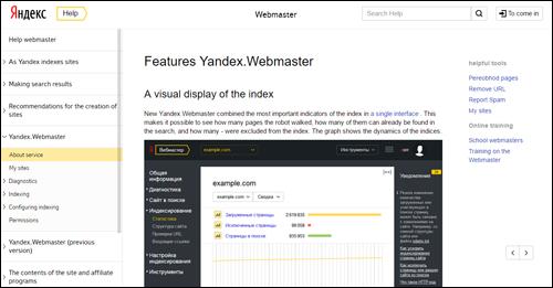 Yandex Webmaster Help Site